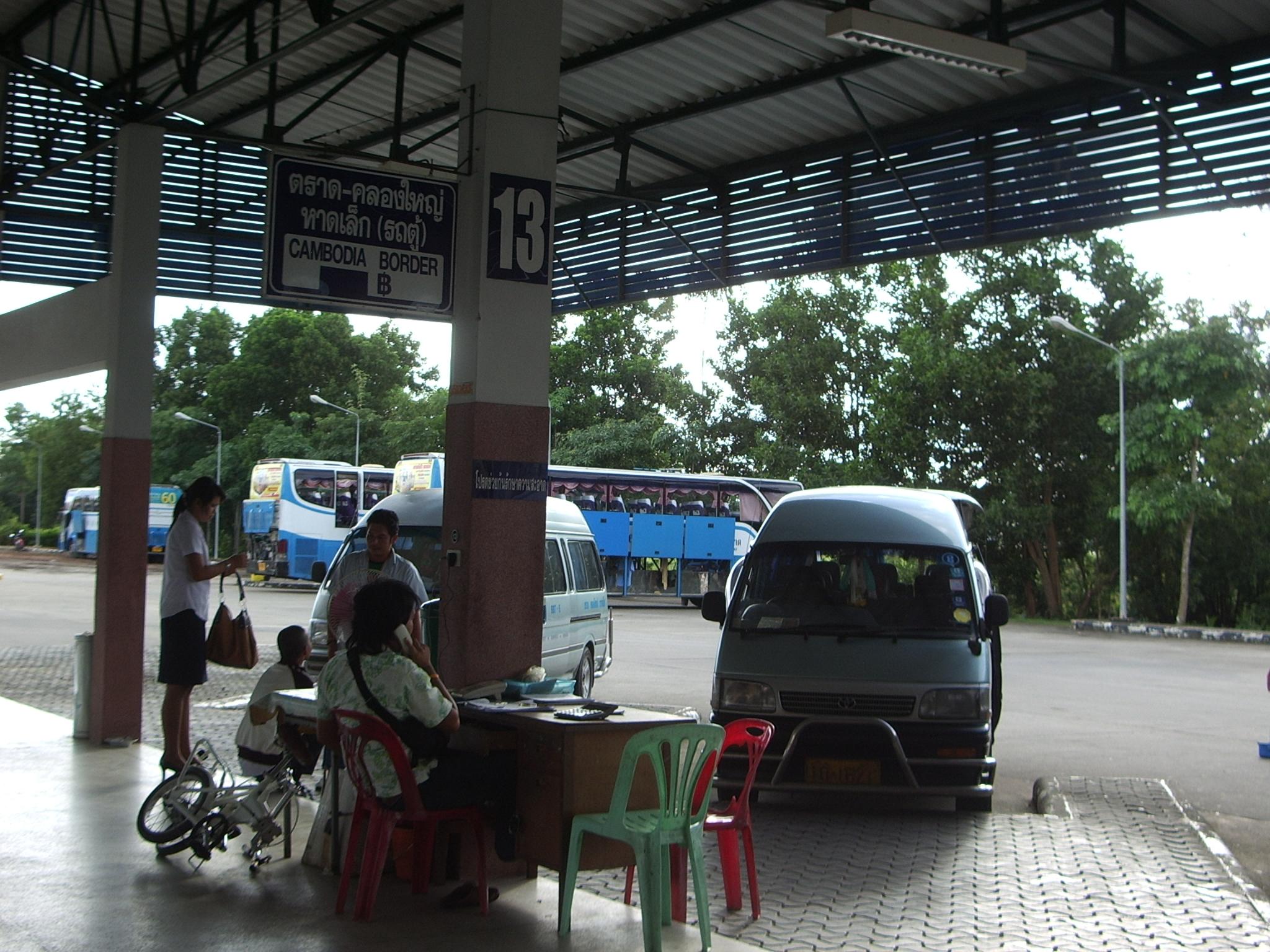 Trat bus Terminal