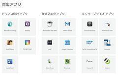 ChromeBookApps.jpg