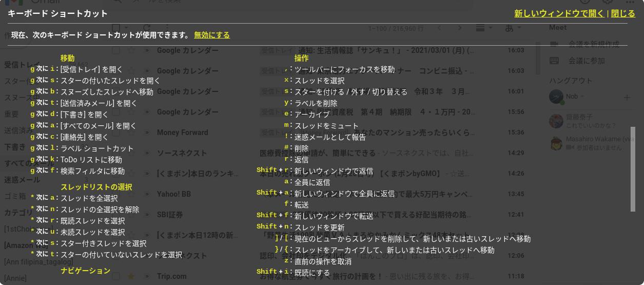 Screenshot 2021-02-28 at 17.17.18.png