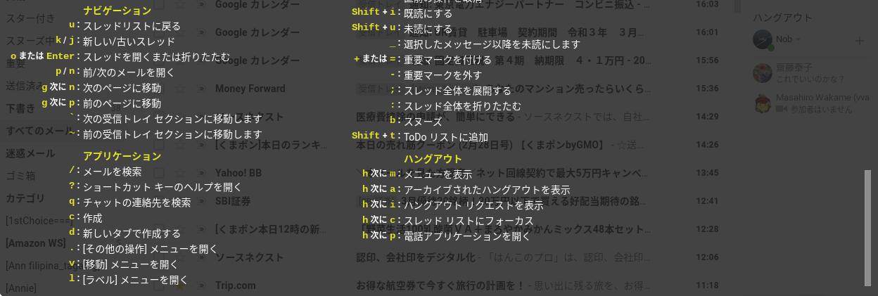 Screenshot 2021-02-28 at 17.20.37.png